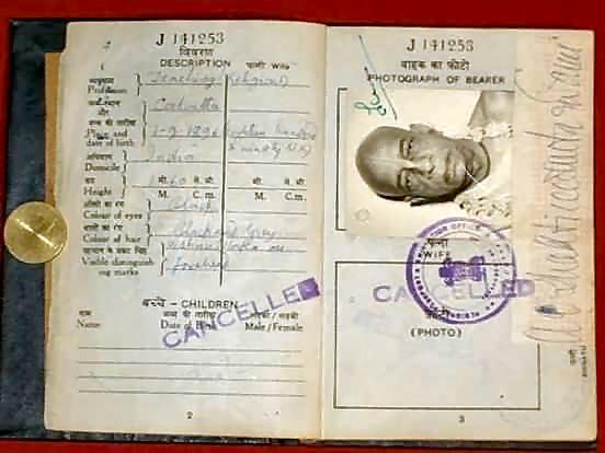 Srila Prabhupada's passport